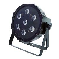 Buy cheap Cheap Price 7x10W 4in1 DMX Stage Plastic LED Flat Par Light RGBW product