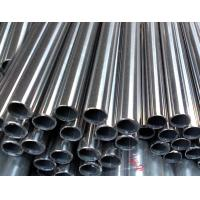 Buy cheap 304L Stainless steel industry/sanitary seamless pipe or tubes from wholesalers