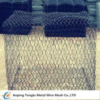 Buy cheap Woven Gabion Box|Gabion Basket With 60x80mm Hexagonal Mesh Double Twisted product