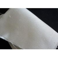 Buy cheap Alkali Black / White Woven Glass Fiber Cloth 800gsm for Dust Collector from wholesalers