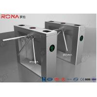 Buy cheap Access Control System Crowd Pedestrian Gate Rotary Tripod Barrier Turnstile from wholesalers