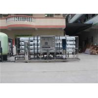 Buy cheap Industrial Well Water Desalination 15T/H Brackish Water Purification System using solar energy for mineral water plant product