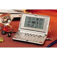 Buy cheap French electronic dictionary from wholesalers