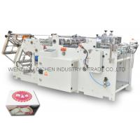 Buy cheap Disposable Corrugated Paper Container Making Machine Durable 220V / 380V 50Hz product