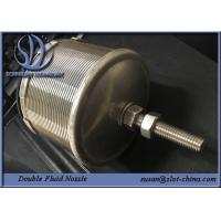 Buy cheap Stainless Steel 316L Double Fluid Nozzle For Water Processing / Water Cleaning from wholesalers
