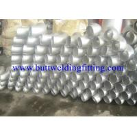 Buy cheap Nickel Alloy Steel 600 / Inconel 600 But Weld Fittings No6600 / Ns333 / 2.4816 ASME SB366 UNS NO6625 product