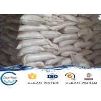 Buy cheap White Aluminum Chlorohydrate powder for drinking water treatment product