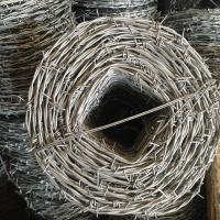 Buy cheap Hot Dipped Galvanized Concertina Barbed Wire ,  Jail Barbed Iron Wire product