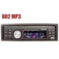 Buy cheap Car MP3 Player Car Audio Music Player Audio car dvd player CD MP3 Format---(MP3 802) product
