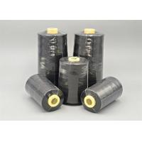 Buy cheap 50/2 Industrial Sewing Machine Thread For High Grade Underclothes product