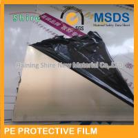 Buy cheap High Adhesive Touch Screen Protector Film Clear Protective Tape For Mirror Board product