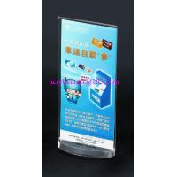 China Acrylic Table Tents Display Holder, Lucite Frame photo sign menu holder on sale