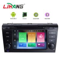 China 7 Double Dvd Player For Car , 32GB ROM 2 Din Car Dvd Player 1024*600 HD on sale