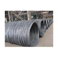 Buy cheap SAE 1008 Alloy Steel Wire Coil 2.2 - 3.5 Mt / Coil Weight 14 Mm from wholesalers