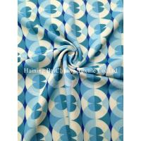 Buy cheap polyester spandex fabric product