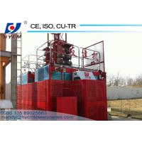 China 150m Height SC Series Construction Passenger and Material Elevator for Sale on sale