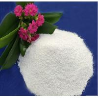 Buy cheap Alternative alkali/alkali substitute/soda ash substitute/soda replacement from wholesalers