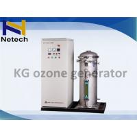 Buy cheap 1 Kg 1.6 Kg 5 Kg Large Ozone Generator System For Industrial Water cleaning product