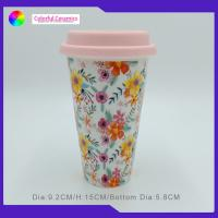 China Silicon Lid Insulated Ceramic Coffee Mugs Without Handles Unique Design on sale