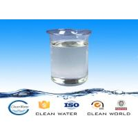 Buy cheap PH 3.0~6.0 Flocculant Textile industry Solid content 40±1%  Poly Dadmac Water treatment Medical Non flammable product
