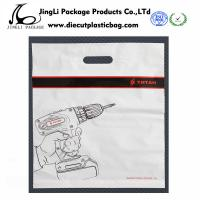 Buy cheap Glue Die Cut Handle store Plastic Bags resealable with Custom Logo , 100mm width product