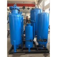China Industrial Oxygen Concentrator Machine / Oxygen Psa Generator 3 - 400Nm3/H Capacity on sale