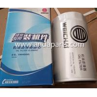 Buy cheap Good Quality Oil filter For HOWO Truck 612630010239 product