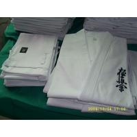 Buy cheap Green , White Cotton kyokushin GI Karate Uniform sweat absorbent breathable product