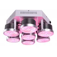 Buy cheap High quality Outdoor led grow light Full Spectrum 250W LED Grow Light for Medical Plants green Vegetabl product
