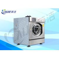 Buy cheap Stainless Steel Material Commercial Laundry Equipment 150kg Capacity Full from wholesalers