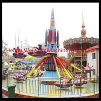 Buy cheap playground  rides amusement park rides self-control plane arms  16 seats product
