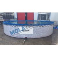 Buy cheap Reinforced PVC Tarpaulin Portable Plastic Fish Tank from wholesalers