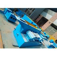 Buy cheap 5.5-2mm Bright water tank steel wire rod drawing machine (Min HRC55) product