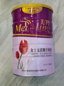 Buy cheap Beauty Skin 800gm Fresh Adult Lady Sheep Milk Powder product
