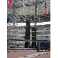Buy cheap Silver Indoor Layer Speaker Truss Towers Aluminum Support Speakers Thickness 3mm product