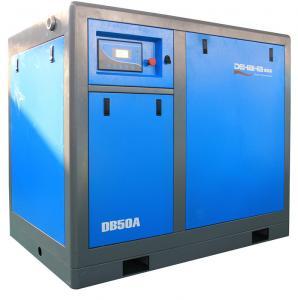 Buy cheap DHHの熱販売37kw 50hpのセリウムはベルト駆動ねじ空気圧縮機の供給を証明しました product