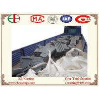 Buy cheap Mill Liner for Mine Mills EB7002 product