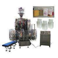 Buy cheap Vacuum packing machine for coffee powder product