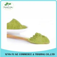 China High Quality Slim Fast Green Tea Powder on sale