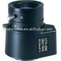 Buy cheap Lentille photographique product