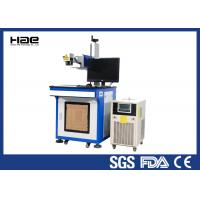 Buy cheap 5W - 9W Glass Green Laser Marking Machine 532nm Wavelength For Jewelry product