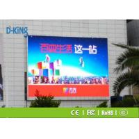 Quality High Resolution P6 Outdoor LED Video Wall Rental For HighWay / Airport for sale