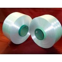 Buy cheap Polyester High Tenacity Low Shrinkage Yarn product
