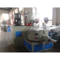 Buy cheap SRL-Z500/1000 plastic PVC mixer/wpc mixer product