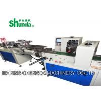 Buy cheap Commercial Juice / Coffee Paper Cup Packing Machine With Touch Screen product