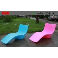 Buy cheap Professional Swimming Pool Furniture Waterproof Outdoor Chaise Lounge from wholesalers