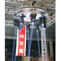 China High Strength Aluminum 6082-T6 Rotating Stage Platform For Concert / Fashion Show wholesale