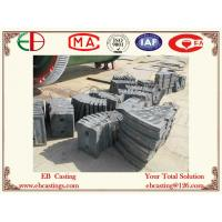 Buy cheap Intemediate Grid  Liners & Shell Liners for Cement Mills EB5013 product