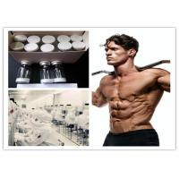 Buy cheap 99% Purity CJC-1295 No DAC Peptide for Increase Muscle and Body Building product