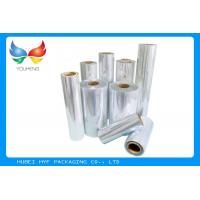 Buy cheap 45mic Crystal Clear Label Grade PVC Shrink Film Rolls For Printing Sleeve product